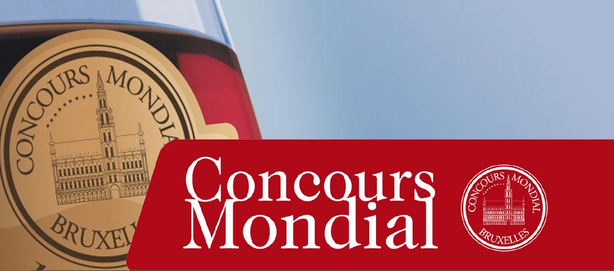 Logo Concours Mondial Bruxelles 2018
