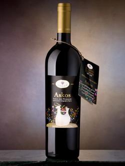 Askos - Gostolai di Arcadu Giovanni Antonio
